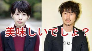 8月21日の夜、中目黒の寿司店『S』で新井浩文さんと夏帆さんを見ました...