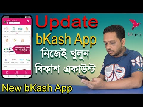 bKash New Update app With Self KYC System
