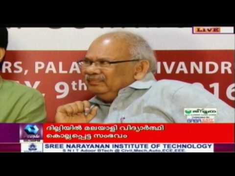 News @ 5 PM: ISIS Had Recruited Malayalis In Past Too | 9th July 2016