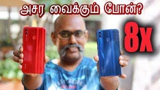அதிரடி? Honor 8X Full Review in Tamil