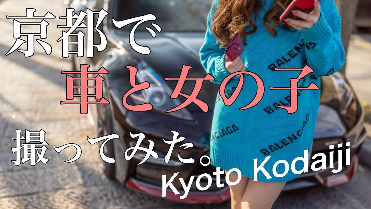素人が車と女の子のPV撮ってみた♪NISSAN FAIRLADY Z34 Mazda RX-7 FD3S MERCEDES Benz AMG A45.SONY α7RⅲDJI RONIN-SC
