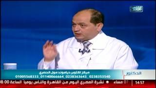 الدكتور | هل اصابات العمود الفقرى من الممكن ان تؤدى إلى الشلل مع د/ محمد صديق هويدى