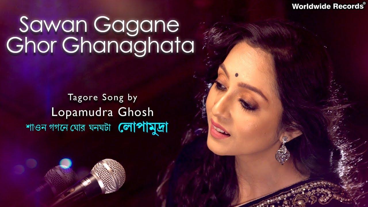 sawan gagane ghor ghanaghata by srabani sen mp3