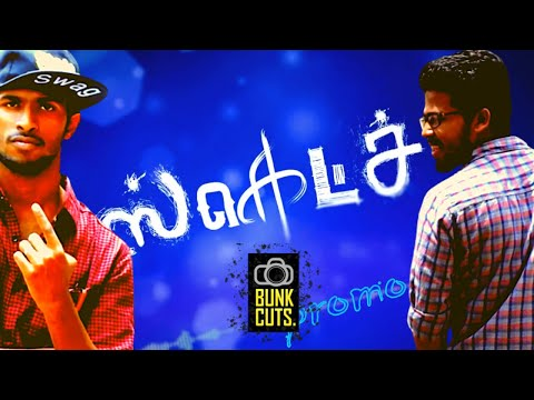 Kanave Kanave | Sketch | Fan Made Music...