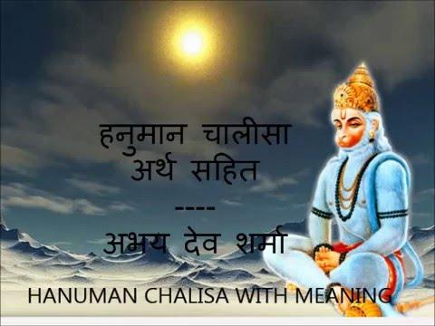 HANUMAN CHALISA ARTH  SAHIT (with meaning ) / हनुमान चालीसा अर्थ सहित by Ashwin Kumar Pathak
