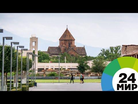 Лето в марте: аномальный зной накрыл Армению - МИР 24