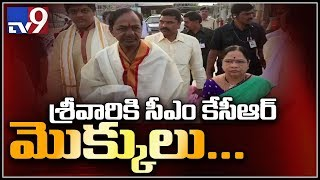 KCR and his family offers prayers to Lord Venkateswara in Tirumala - TV9