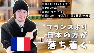 Do foreigners feel included in Japan?