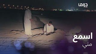 ذهب ليدفن زوجته  في الصحراء وهي حية ومفاجأة غير متوقعة