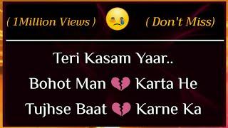 Teri Kasam Yaar Bohot Man Karta He Tujhse Baat Karne Ka 😞  Sad Love Quotes 💔  Quotes 💔  Soni Piya