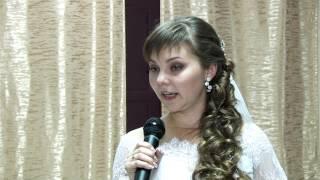 Красивые слова благодарности родным от невесты