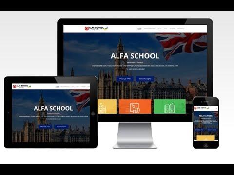 Сайт Школы изучения иностранных языков