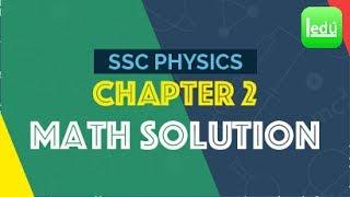 SSC Physics Chapter 2 Math Solution