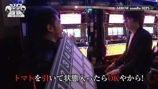 ジロ☆キチ会議特別編!いつものDJブースを飛び出しジロキチの2人がホー...