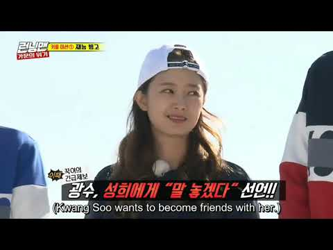 """So min don't act like his girlfriend"" – RM EP 377"