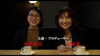 『赤い炎の女』 無添加風バディムービー (20min) -その絆は、純粋(...