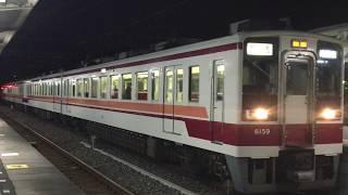 【東武】東武6050系6159F+6163F 新大平下発車
