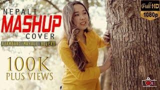 BEST NEPALI SONGS MASHUP COVER 2018 || Diki Bomjan X Tsundue Dorjee Lama