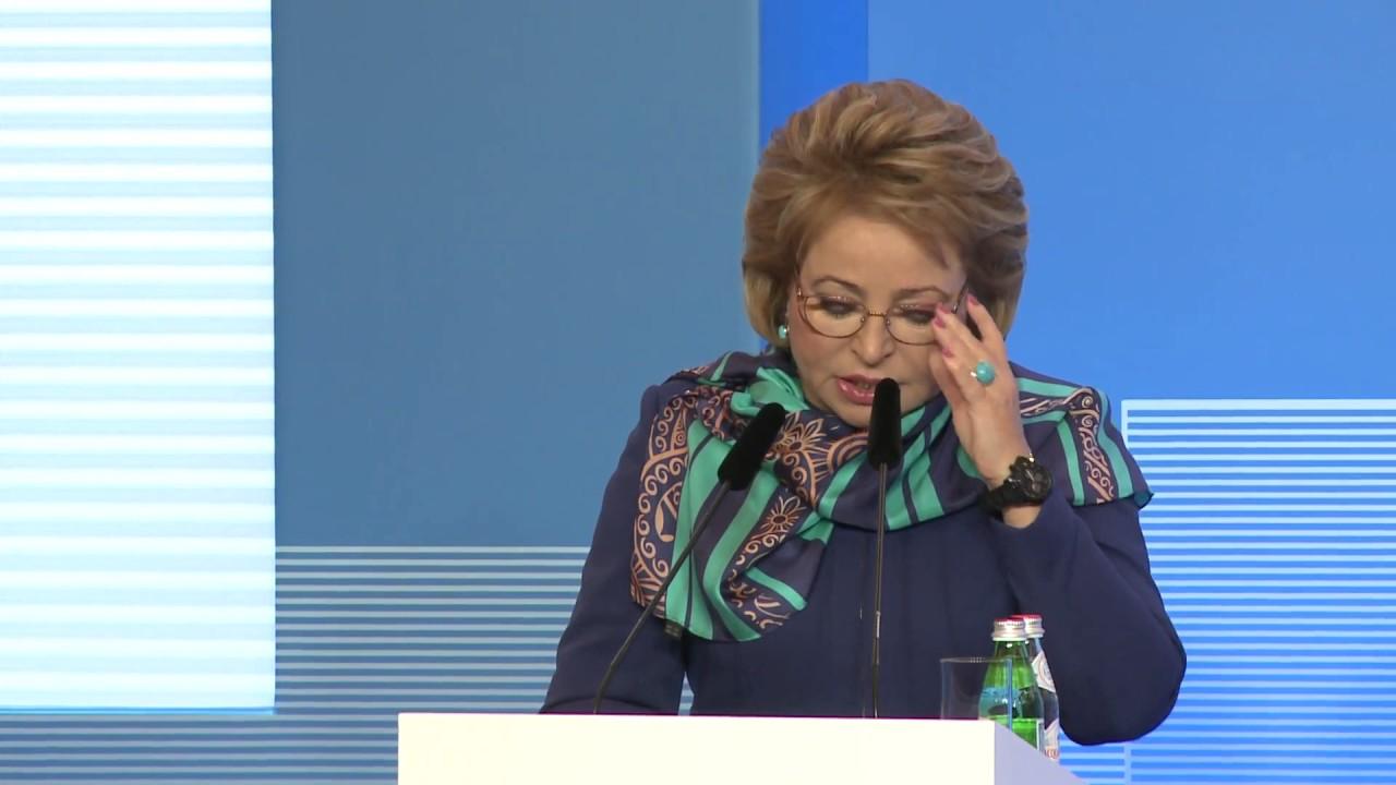 Открытие третьей международной конференции «Россия и Китай»