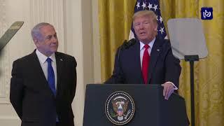 """الرئيس الأمريكي يعلن """"صفقة القرن"""" (28/1/2020)"""