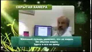 видео УЗИ брюшной полости в Москве