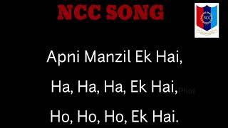 Download Tubidy ioNCC SONG lyrics