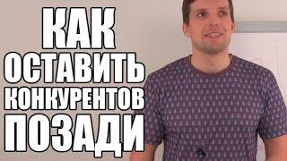 видео Как открыть свою страховую компанию в России и не только
