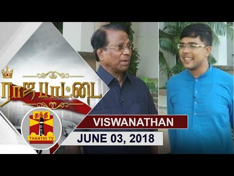 (03/06/2018) Rajapattai | Exclusive Interview with Viswanathan, Founder and Chancellor of VIT