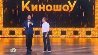 """Оскар Кучера в программе """"Киношоу"""". Команда """"Неполный метр"""" (02.10.16)"""