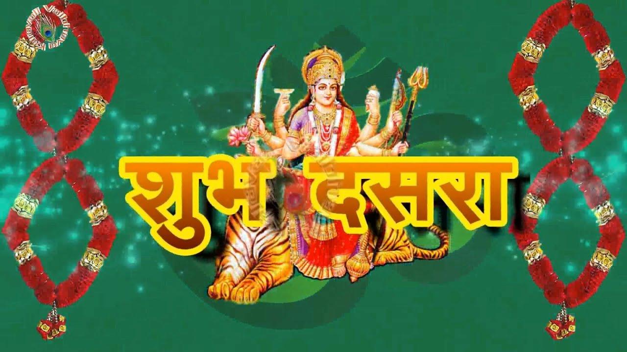 Happy dussehra in marathivijaya dashami wishesgreetingsanimated happy dussehra in marathivijaya dashami wishesgreetingsanimatedmarathi whatsapp status video m4hsunfo