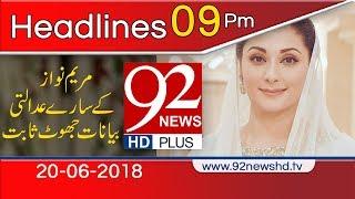 News Headlines | 9:00 PM | 20 June 2018 | 92NewsHD