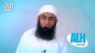 94 Allama Iqbal Kaisay Shayer thay Story by Maulana Tariq Jameel   14 August 2017