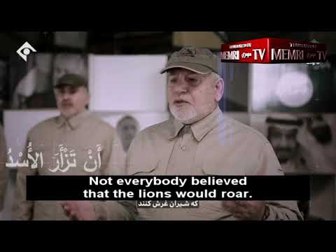Iranian Song in Farsi, Hebrew, and Arabic Marks Anniversary of the Assassination of Soleimani