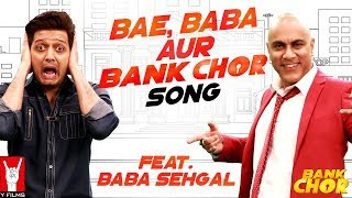 Tashreef (Video Song) | Bank Chor (2017)