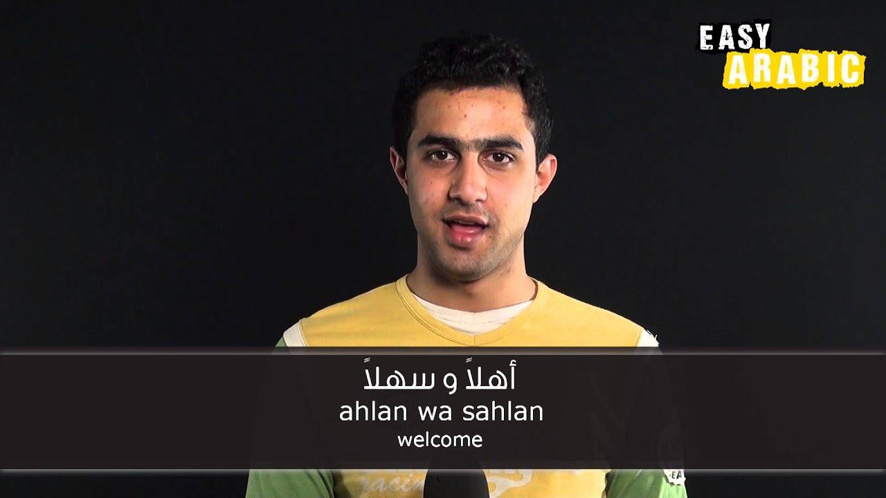 Easy Arabic Basic Phrases As Salaam Alaykum Youtube