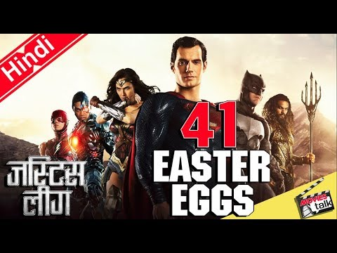Justice League Easter Eggs And References You Missed In Film [Explain In Hindi]