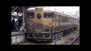11月23日(月)長崎⇒佐世保 に乗りました。 ななつ星のカジュアル版とい...