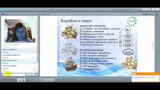 Мини уроки бизнеса(В этом видео : Мини уроки бизнеса Автор видео: Екатерина Петрова