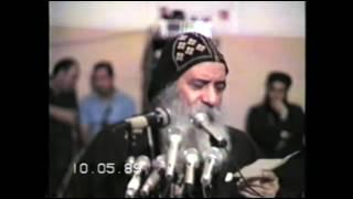 15ـ القيامة 10 05 1989 محاضرات يوم الأربعاء البابا شنودة الثالث