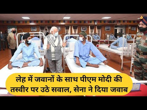 Truth Behind Leh Military Hospital. Hall visited by Modi at Leh part of hospital, clarifies Army.