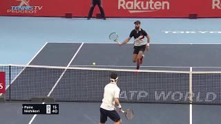 Cheeky Kei Nishikori fakes out Benoit Paire! | Tokyo 2018
