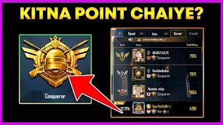 How Much Point For Conqueror in Pubg Mobile ? || Kitna Trophy Chahiye Conqueror Ke Liye? (Hindi)