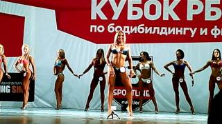 кубок  Республики Башкортостан 2017  8 апреля