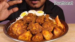 very spicy boiler chicken masala bhuna+boiled egg with massive quantity rice eating-mukbang show