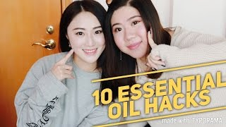 JM ♡WOW! 美容油 10大用法 + Giveaway! | 10 Essential Oil Hacks