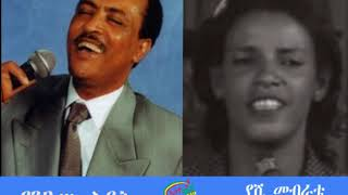 ETHIO 360 HULE ADDIS SUNDAY SEP 27, 2020