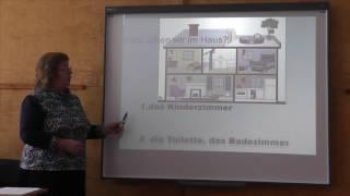 Иванова Л. И. Презентация к уроку немецкого языка 5 класс