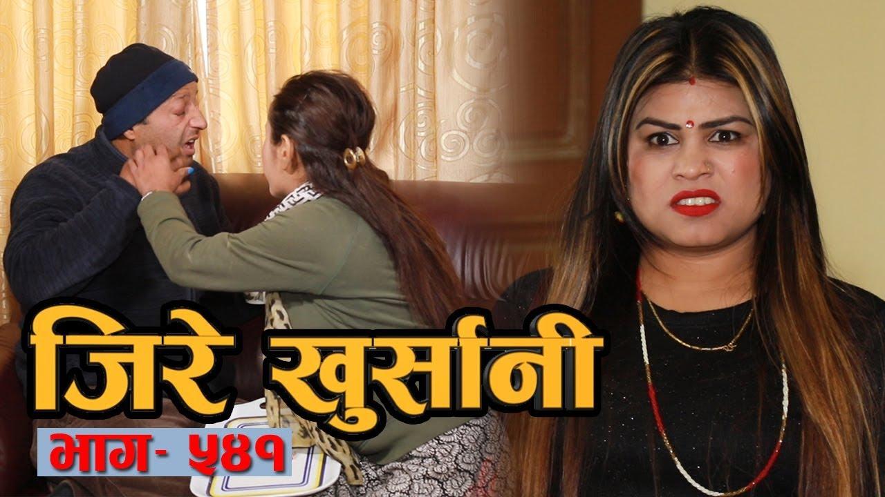 Image result for Jire Khursani tv serial
