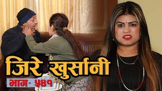 Jire Khursani, 22nd February 2018, Full Episode 541