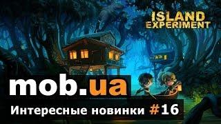 Интересные Андроид игры - №16